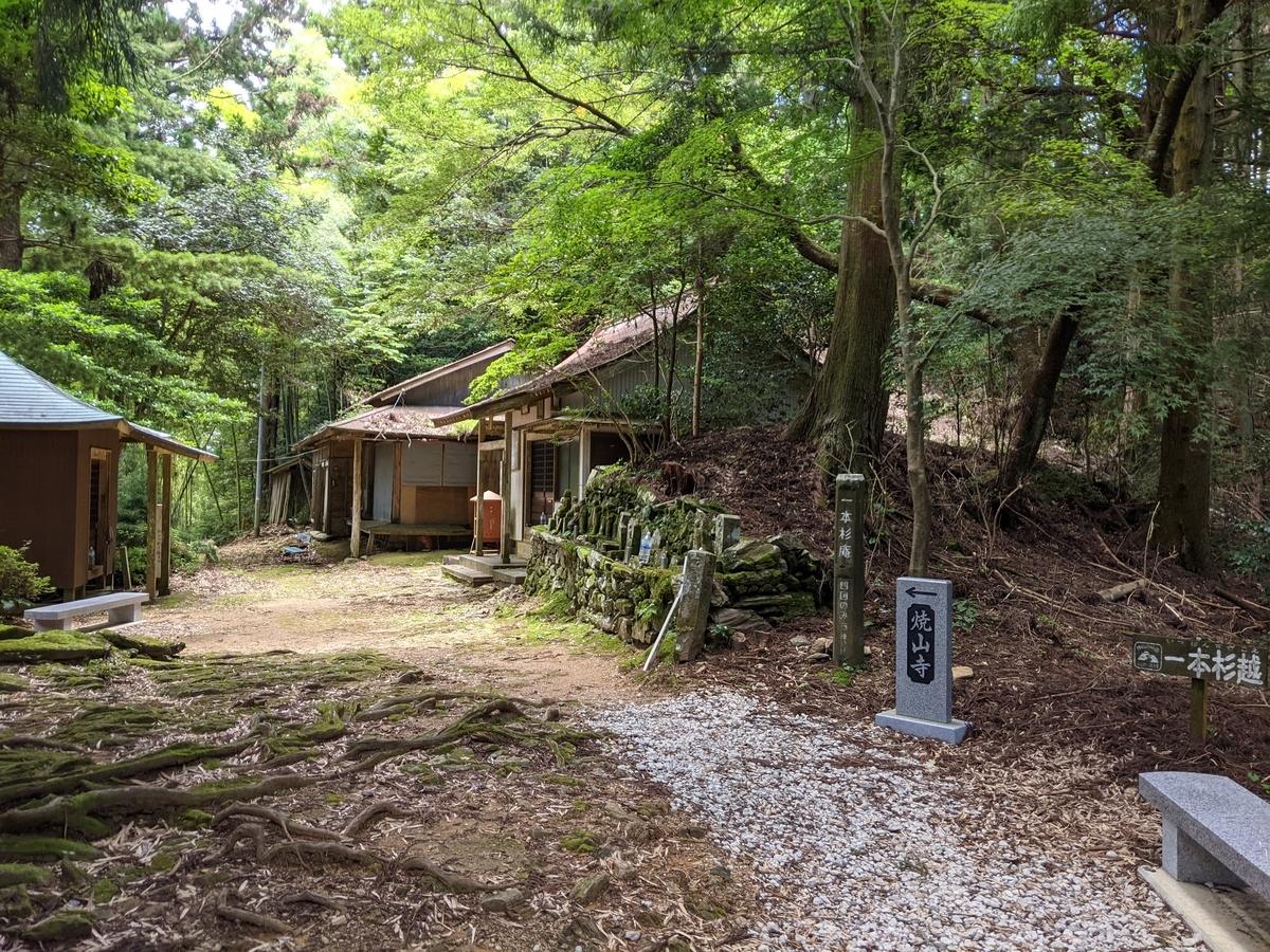 f:id:nanbo-takayama:20210922113645j:plain