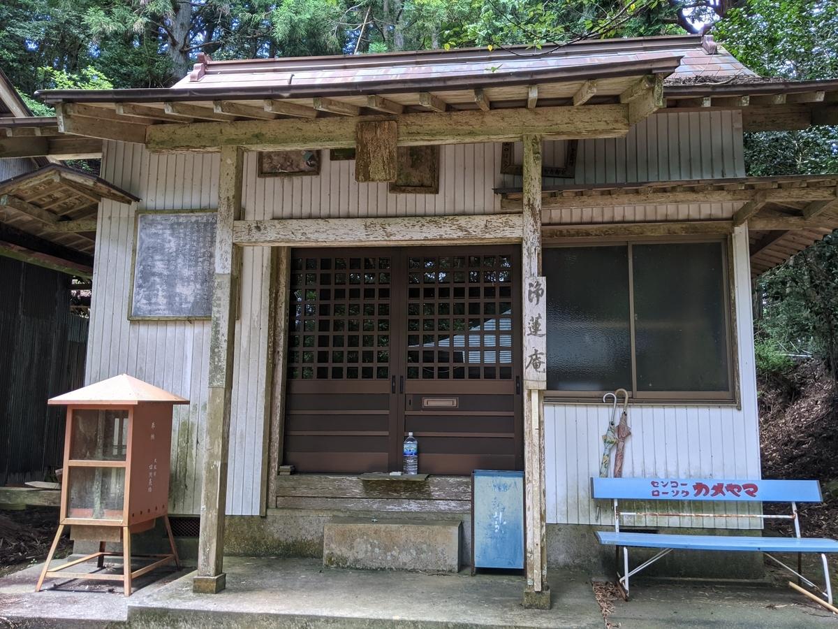 f:id:nanbo-takayama:20210922113837j:plain