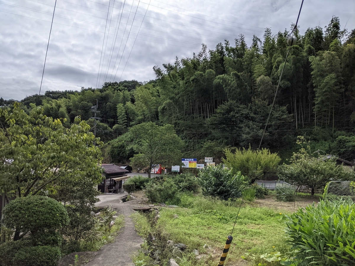 f:id:nanbo-takayama:20210922133126j:plain