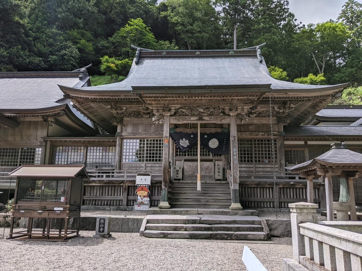 f:id:nanbo-takayama:20210922135841j:plain
