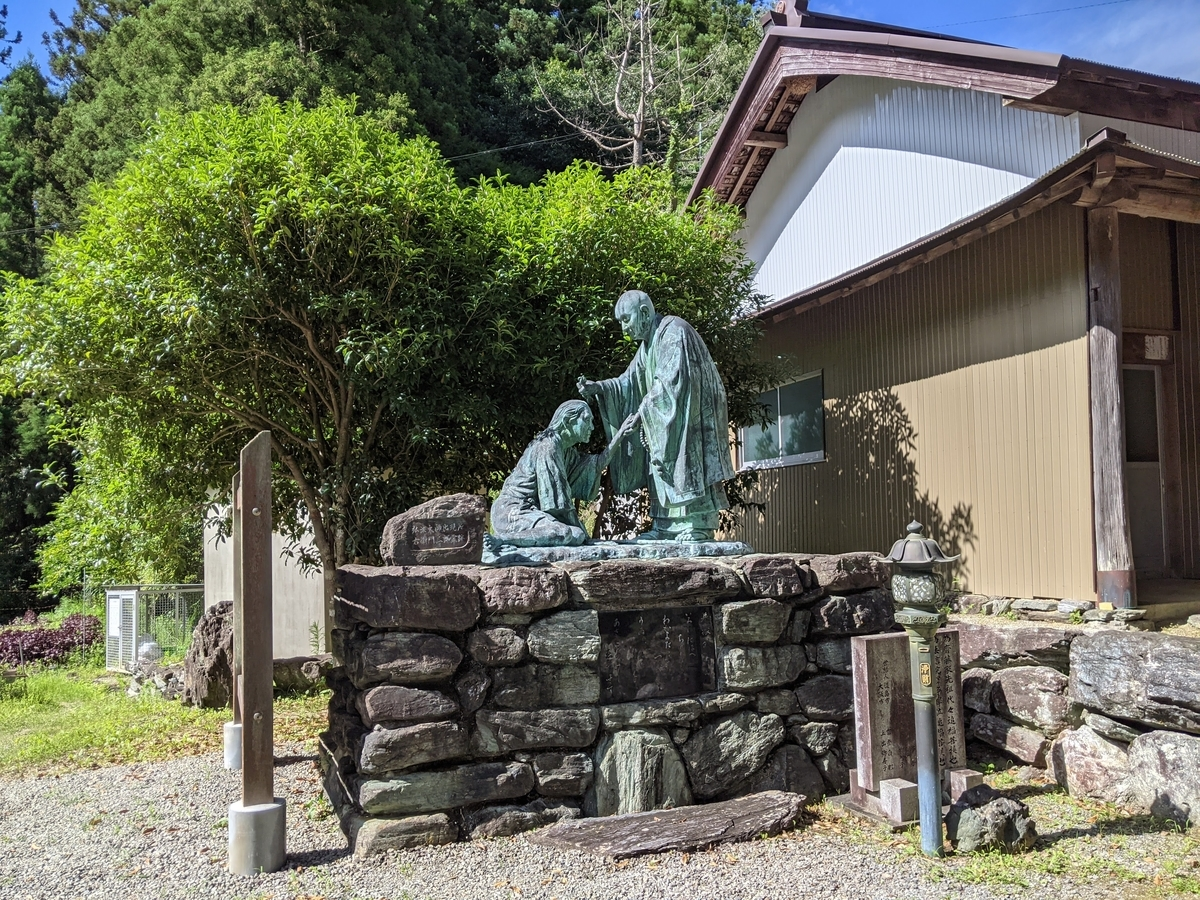 f:id:nanbo-takayama:20210922151643j:plain