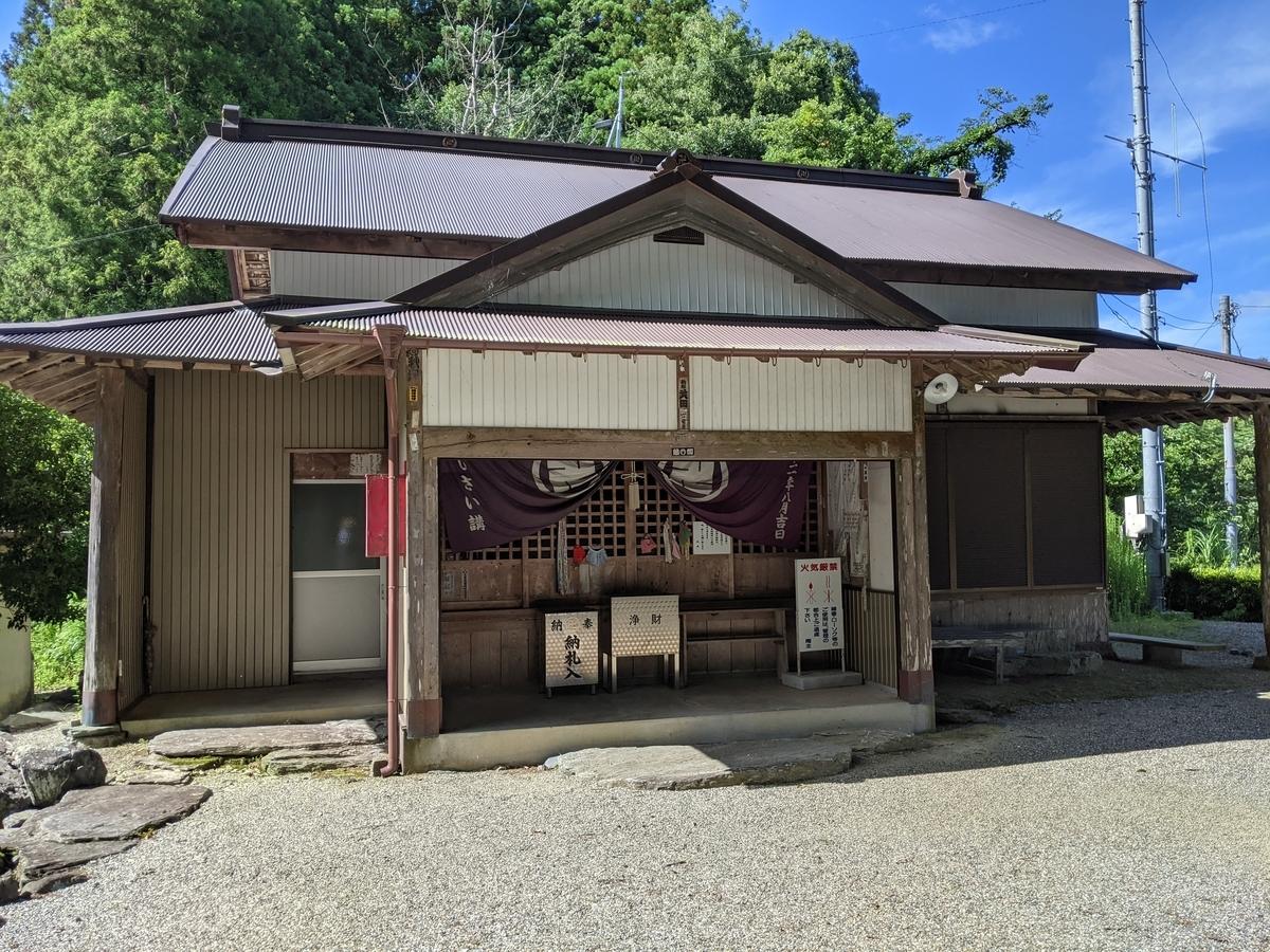 f:id:nanbo-takayama:20210922151742j:plain