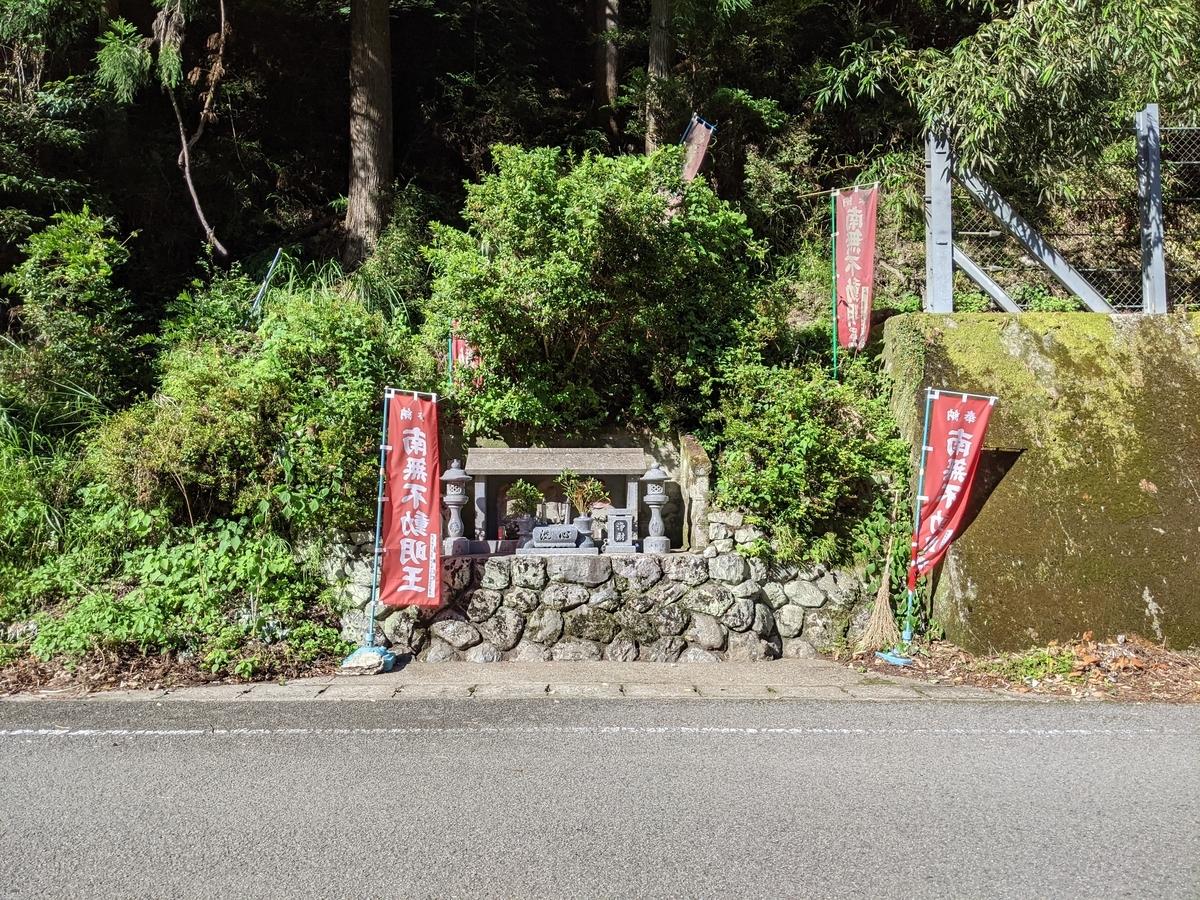 f:id:nanbo-takayama:20210922154514j:plain