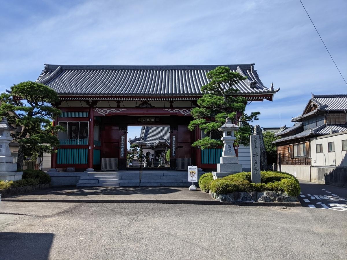 f:id:nanbo-takayama:20210923082124j:plain