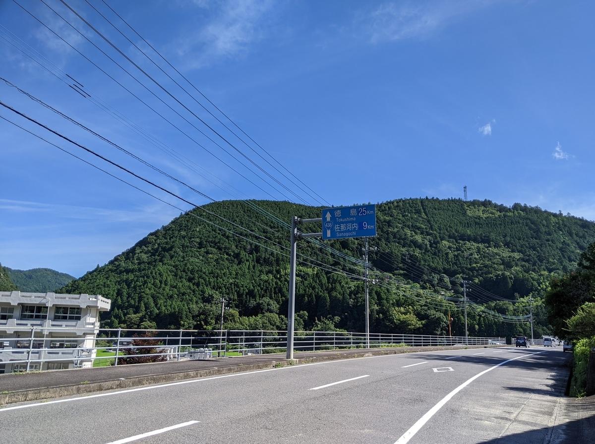 f:id:nanbo-takayama:20210923084942j:plain