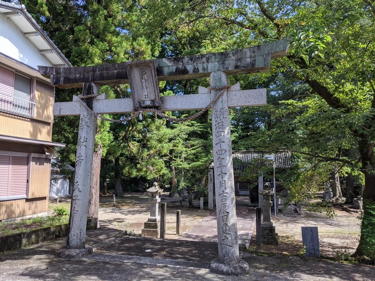 f:id:nanbo-takayama:20210923093641j:plain