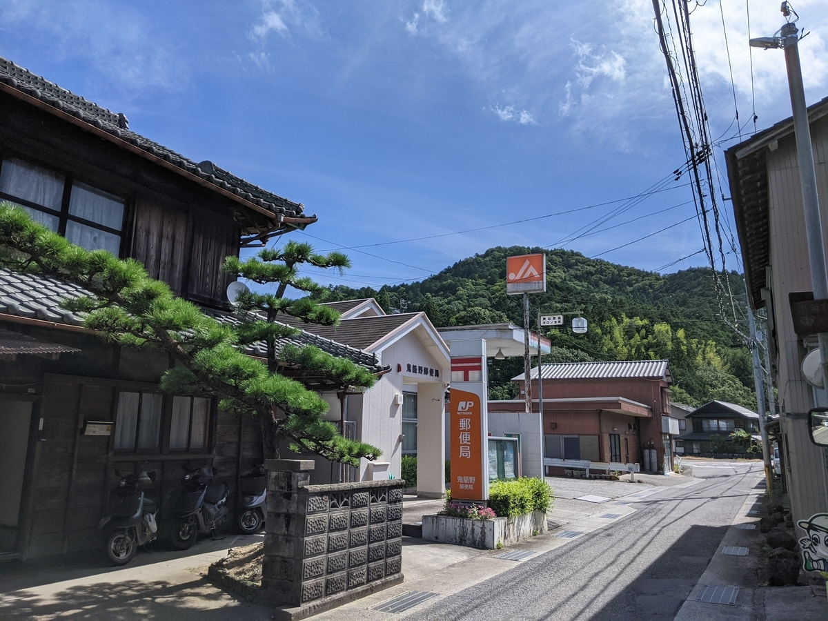 f:id:nanbo-takayama:20210923093839j:plain