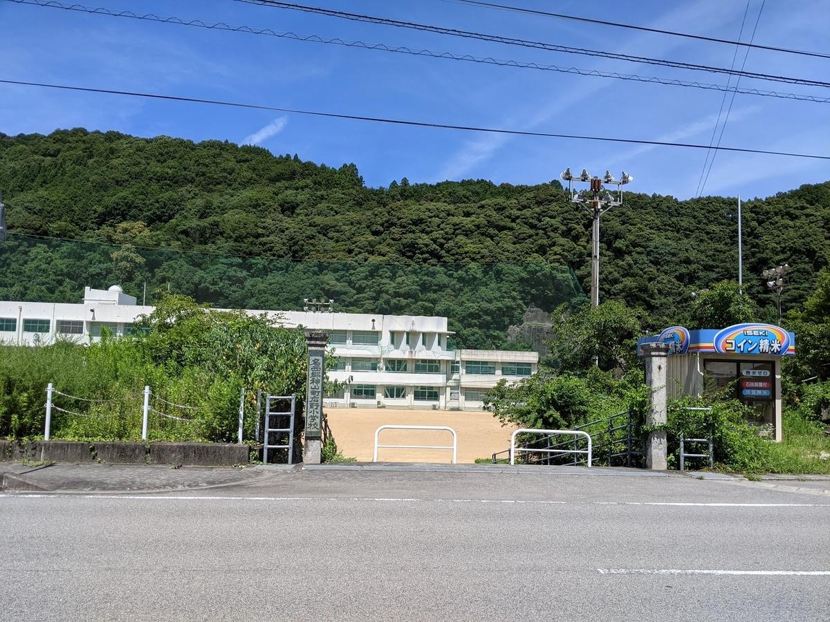 f:id:nanbo-takayama:20210923102724j:plain