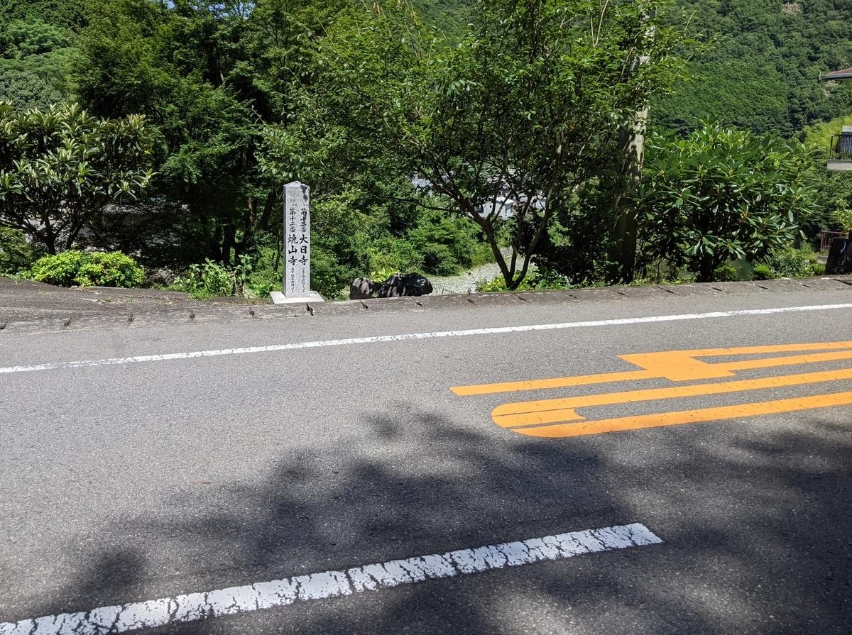 f:id:nanbo-takayama:20210923103104j:plain