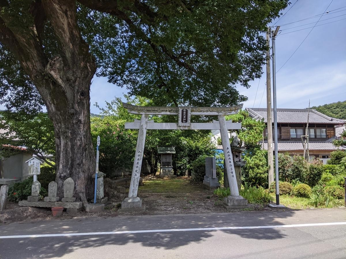 f:id:nanbo-takayama:20210923103549j:plain