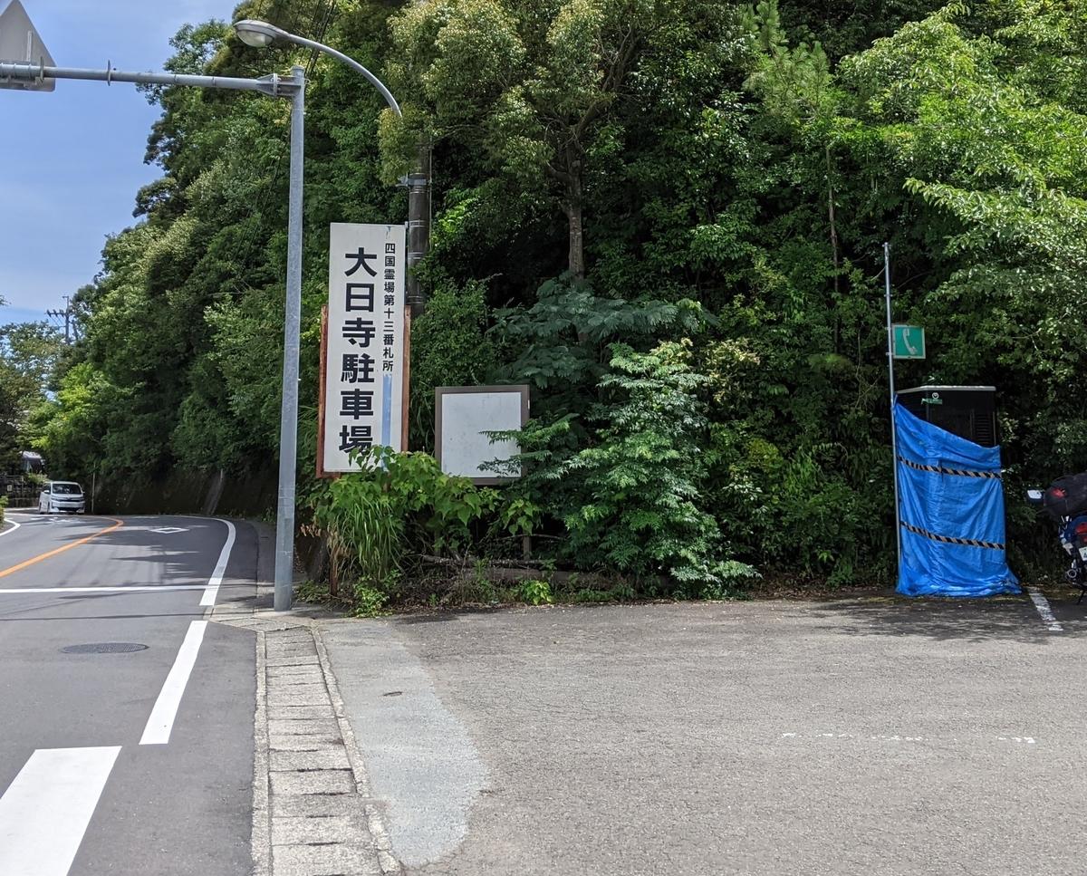 f:id:nanbo-takayama:20210923110121j:plain