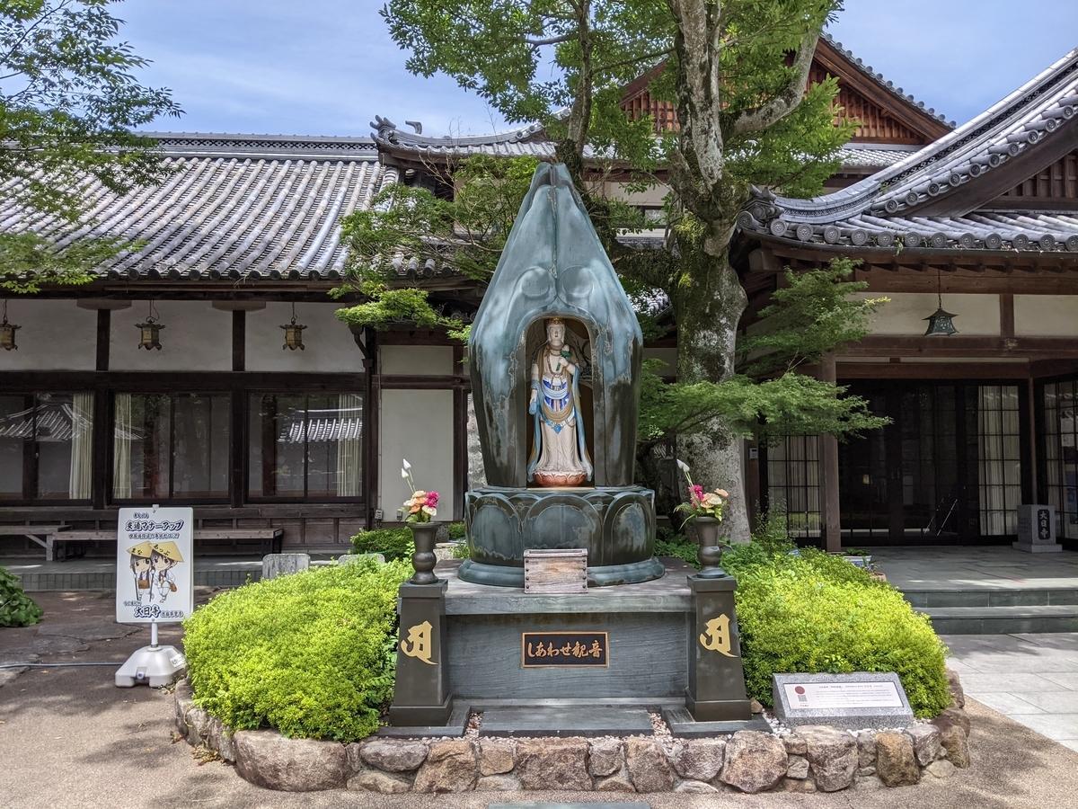f:id:nanbo-takayama:20210923110549j:plain