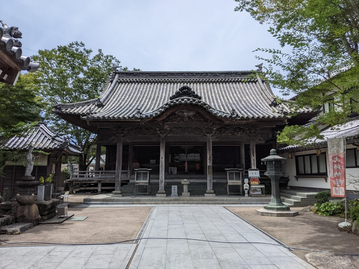 f:id:nanbo-takayama:20210923110907j:plain