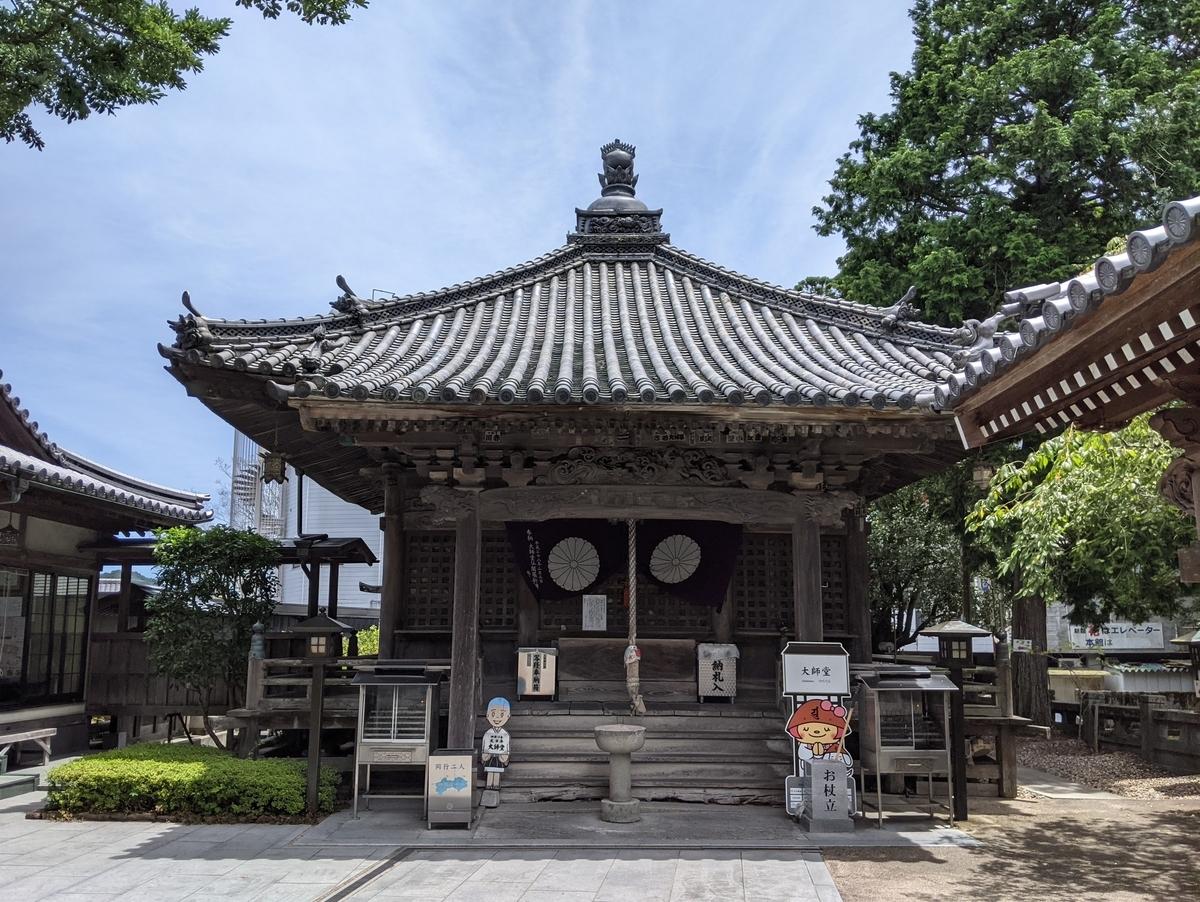 f:id:nanbo-takayama:20210923111051j:plain