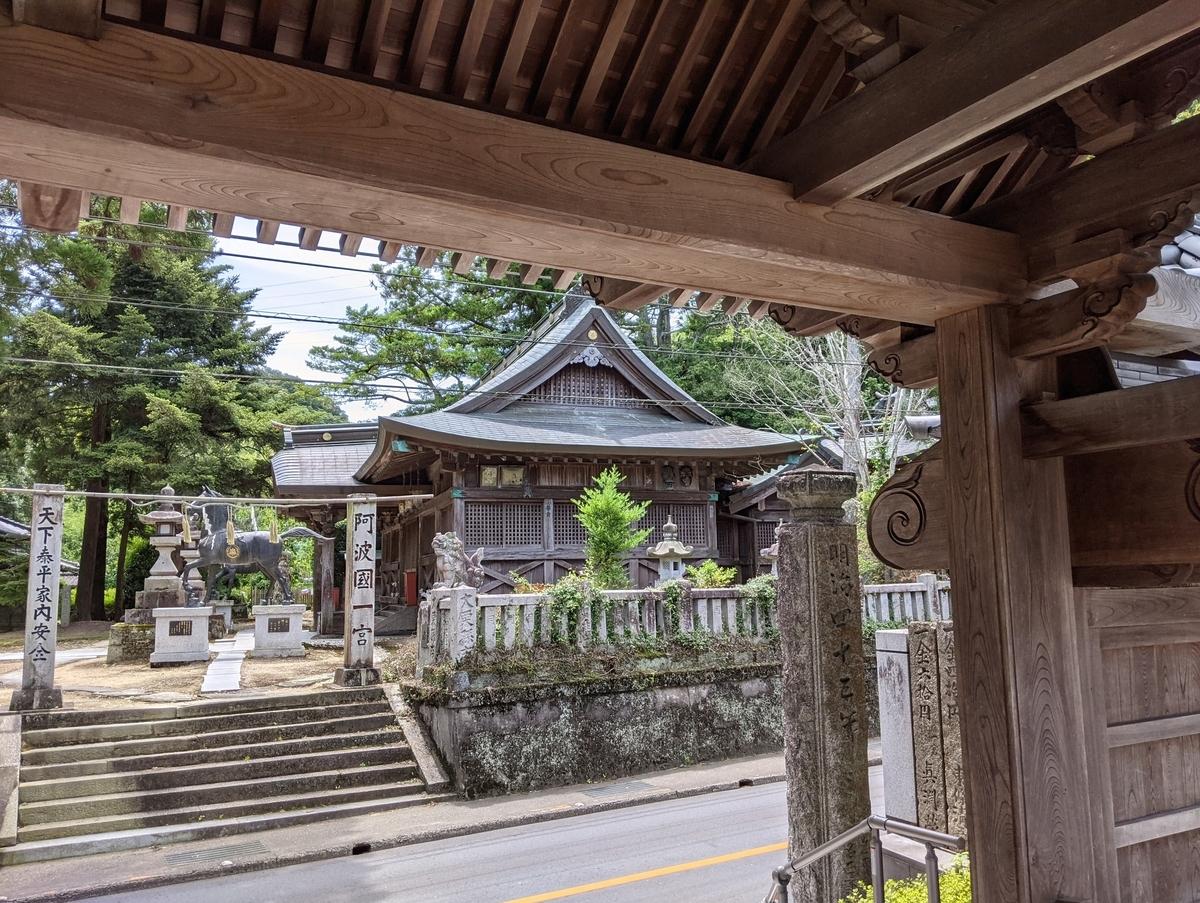 f:id:nanbo-takayama:20210923132415j:plain