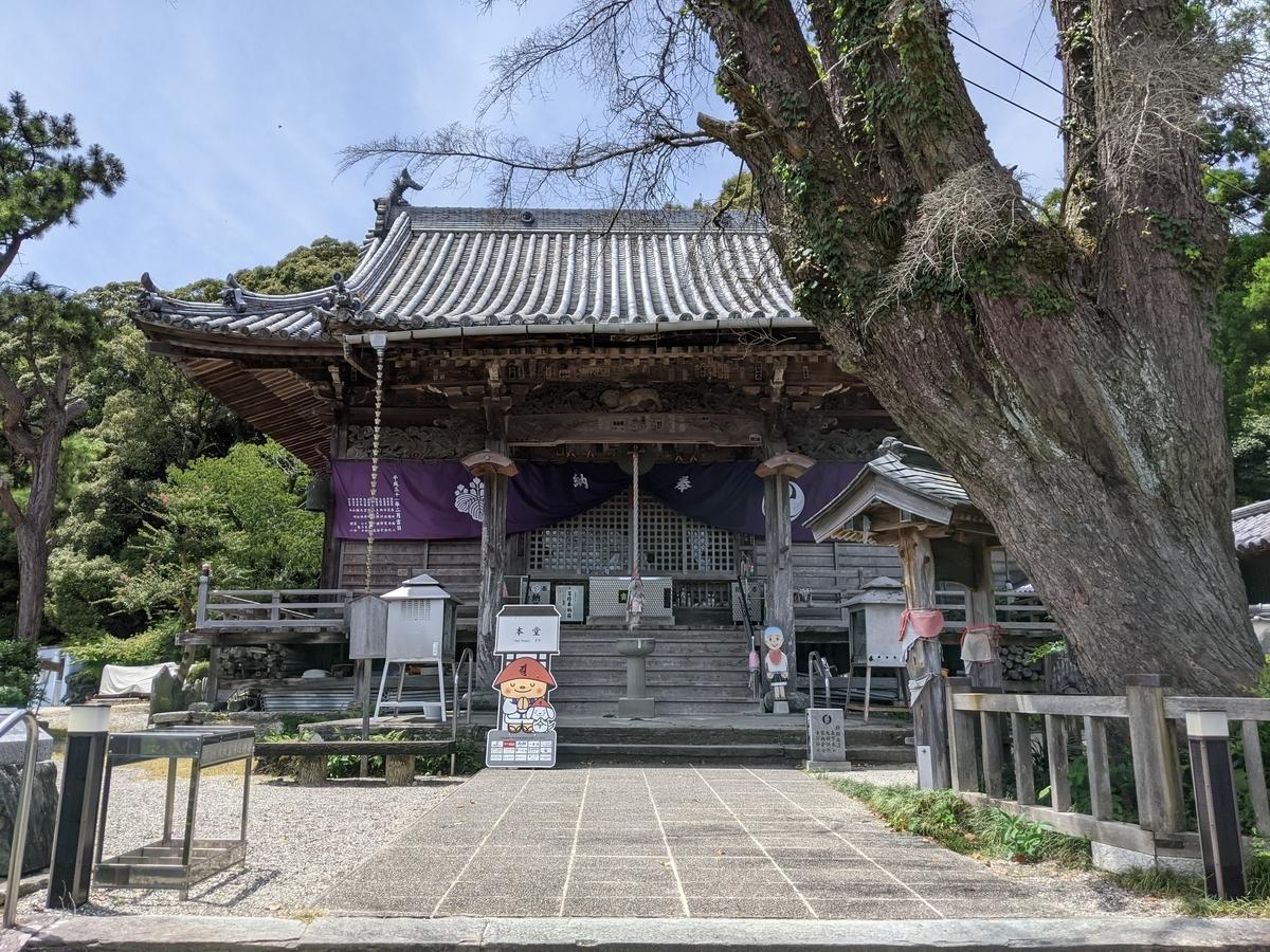 f:id:nanbo-takayama:20210923142236j:plain