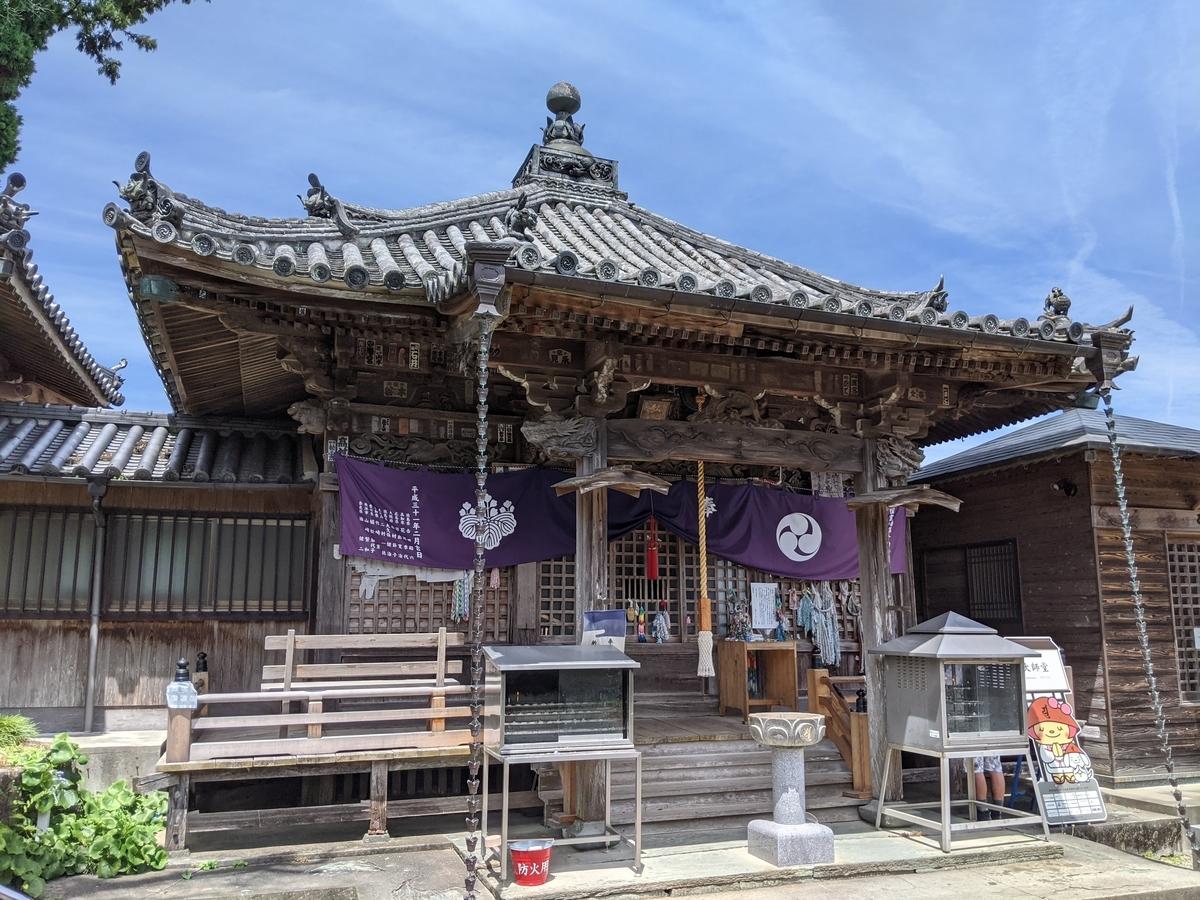 f:id:nanbo-takayama:20210923142348j:plain