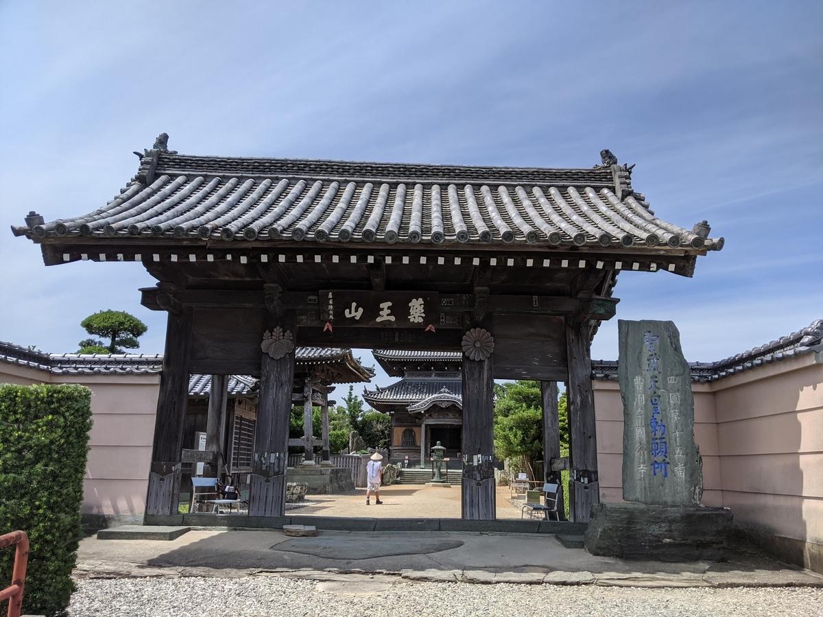 f:id:nanbo-takayama:20210923144556j:plain