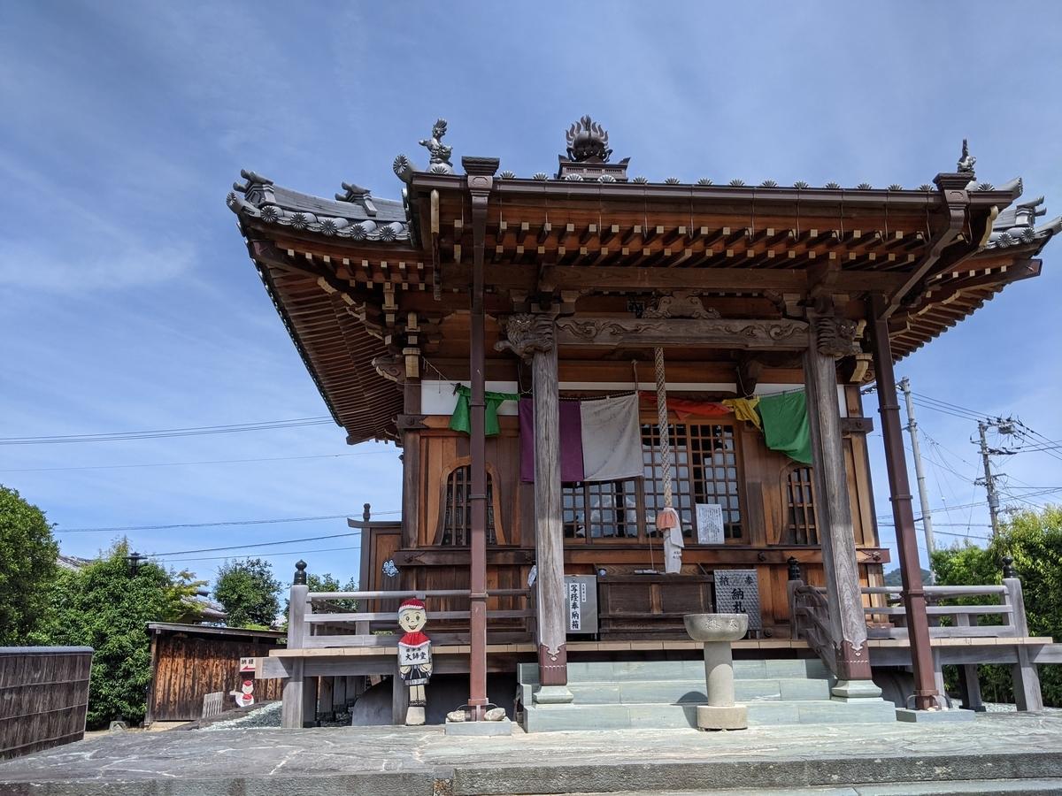 f:id:nanbo-takayama:20210923145108j:plain