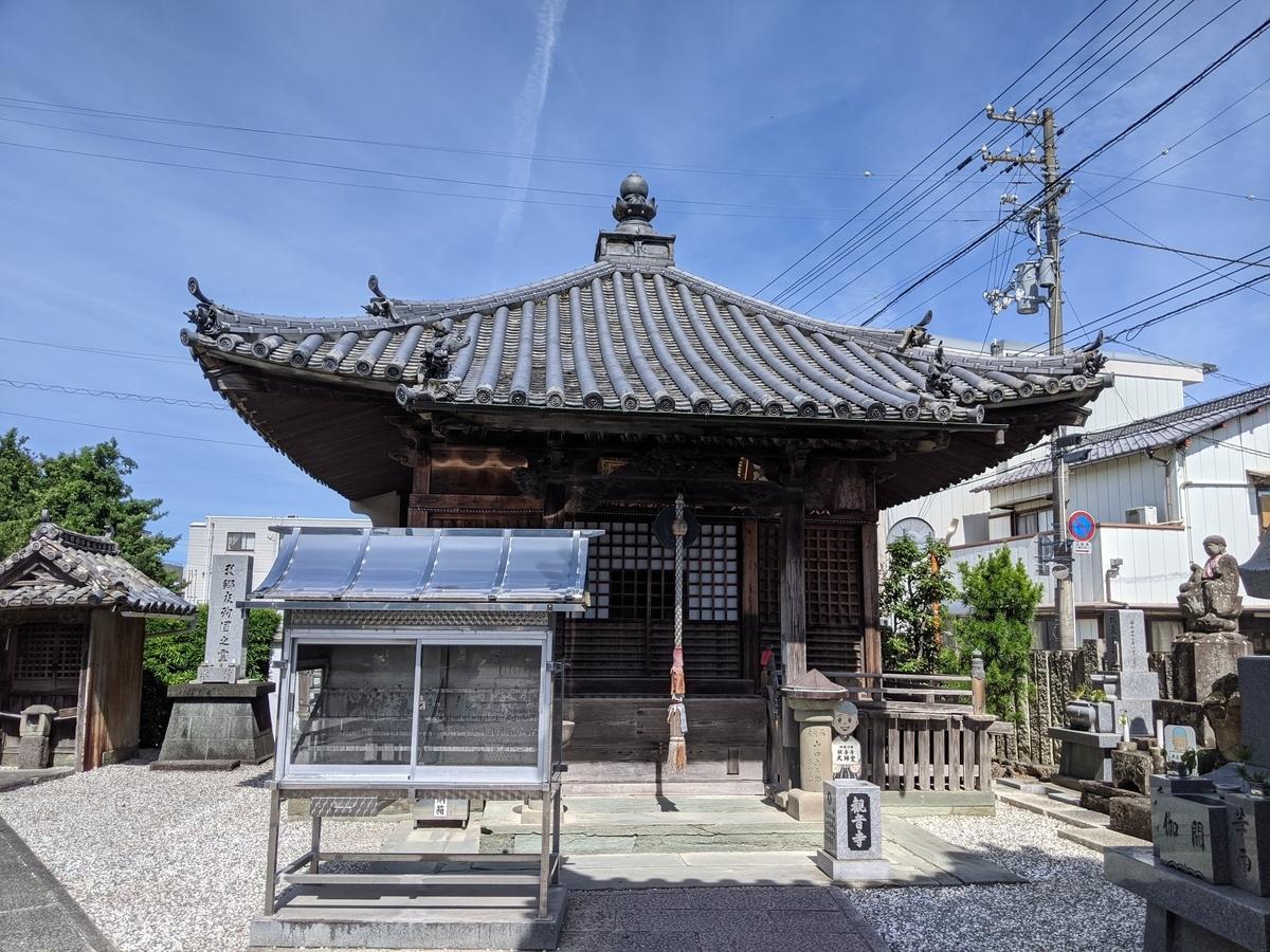 f:id:nanbo-takayama:20210923161314j:plain