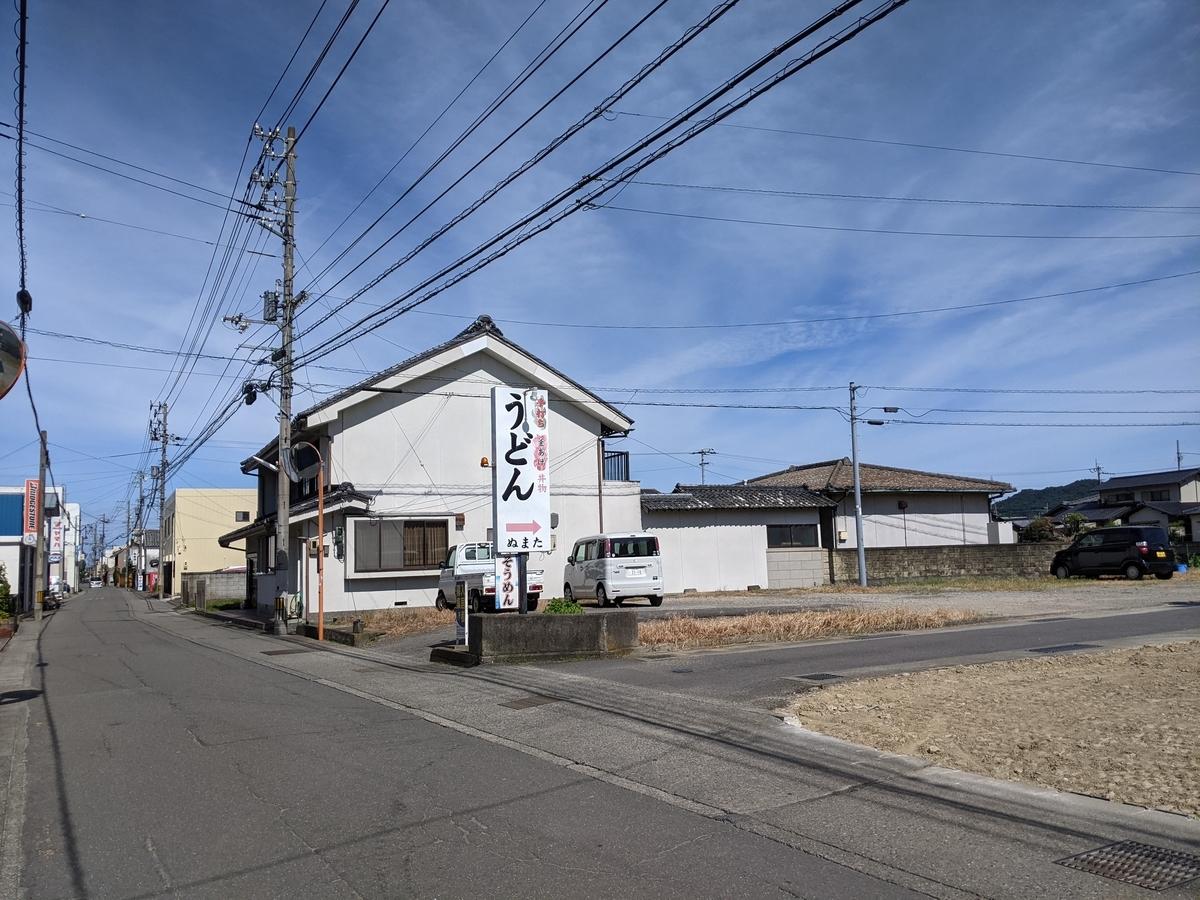 f:id:nanbo-takayama:20210923163820j:plain