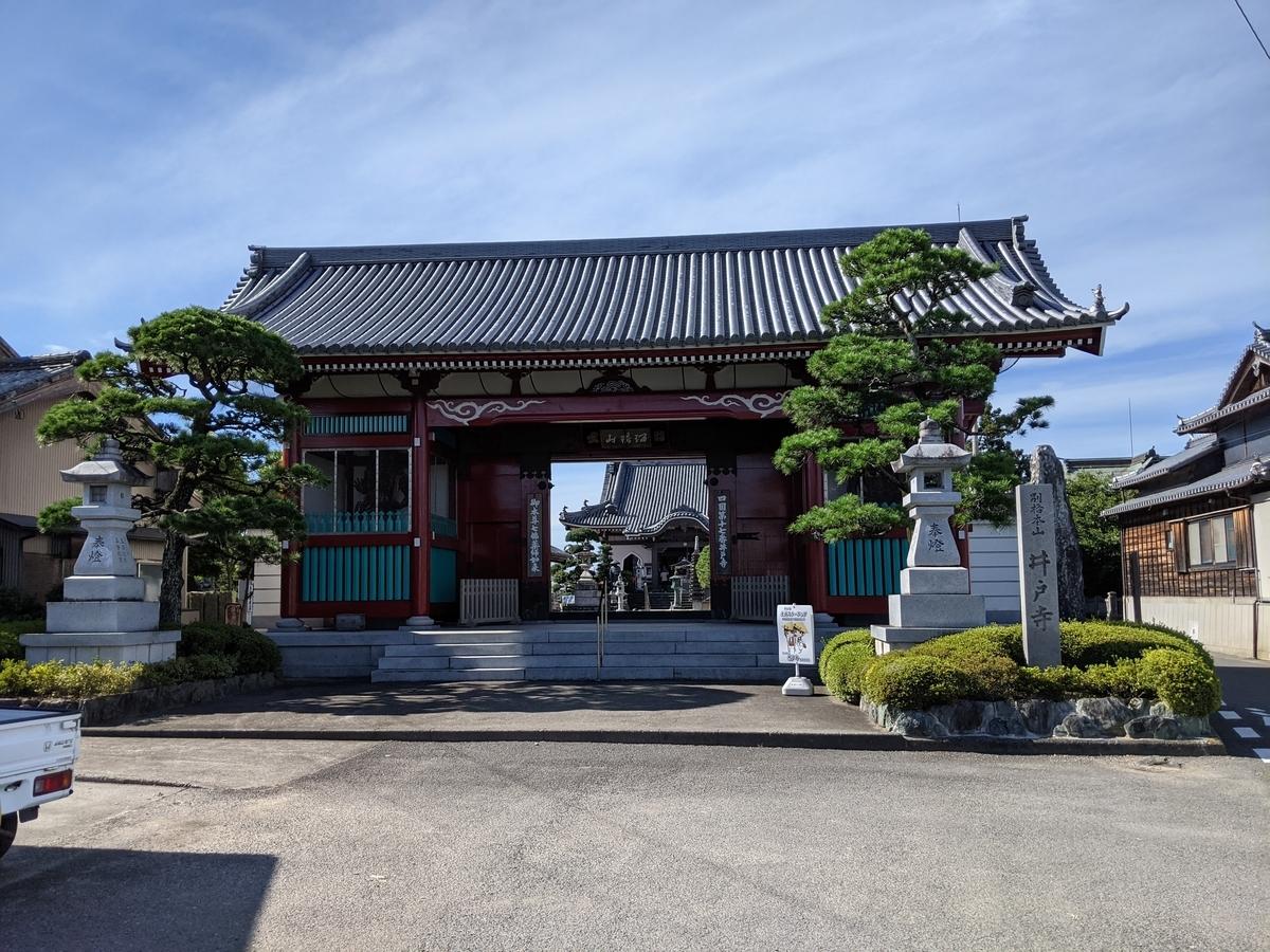 f:id:nanbo-takayama:20210923170510j:plain