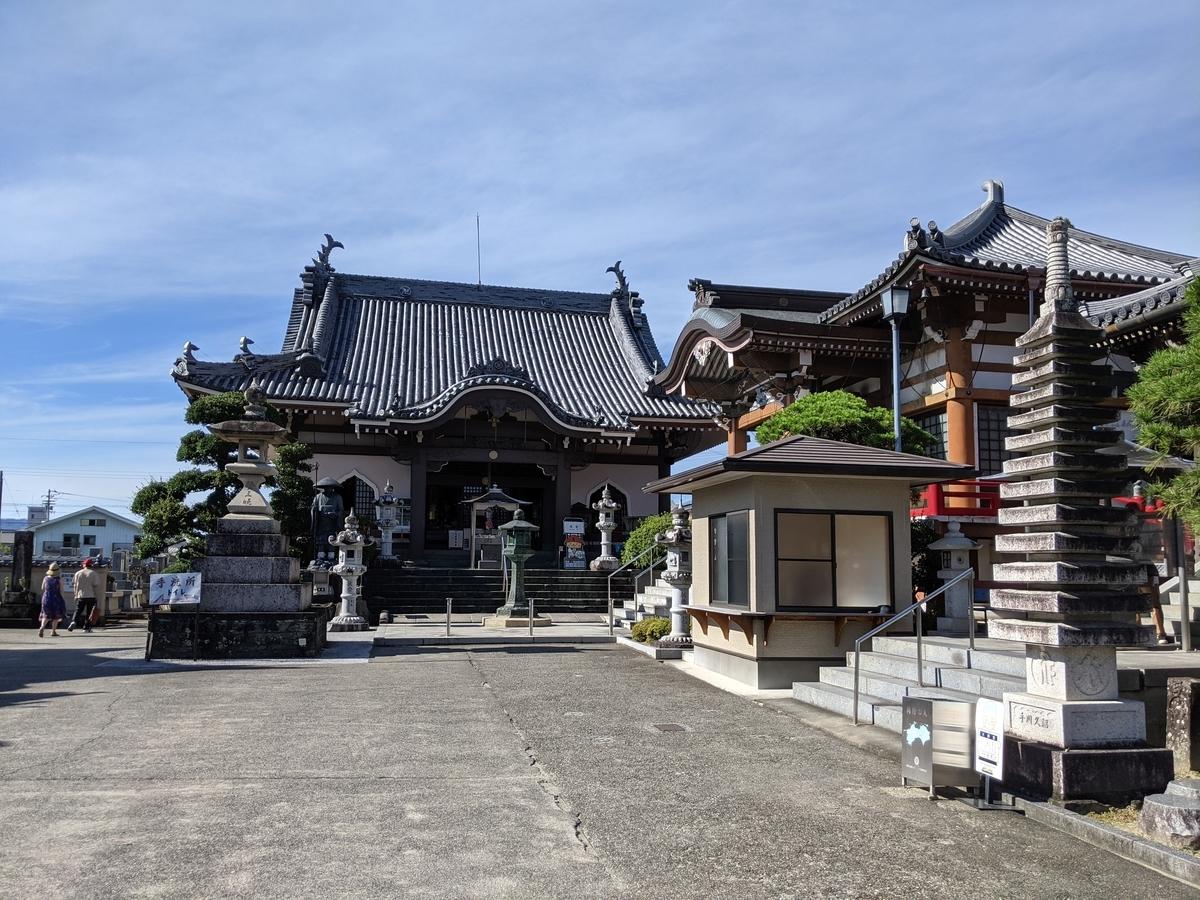 f:id:nanbo-takayama:20210923171119j:plain
