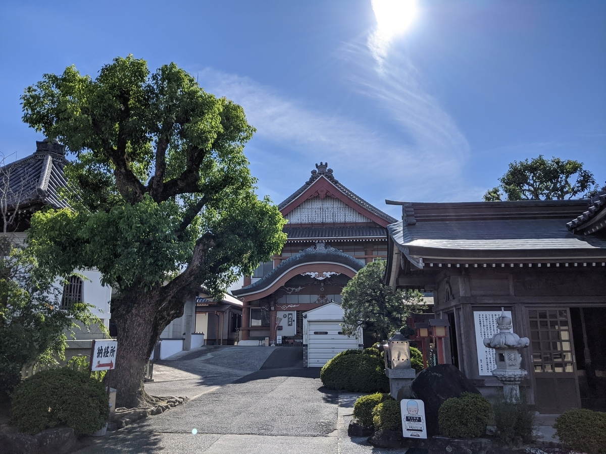 f:id:nanbo-takayama:20210923171640j:plain