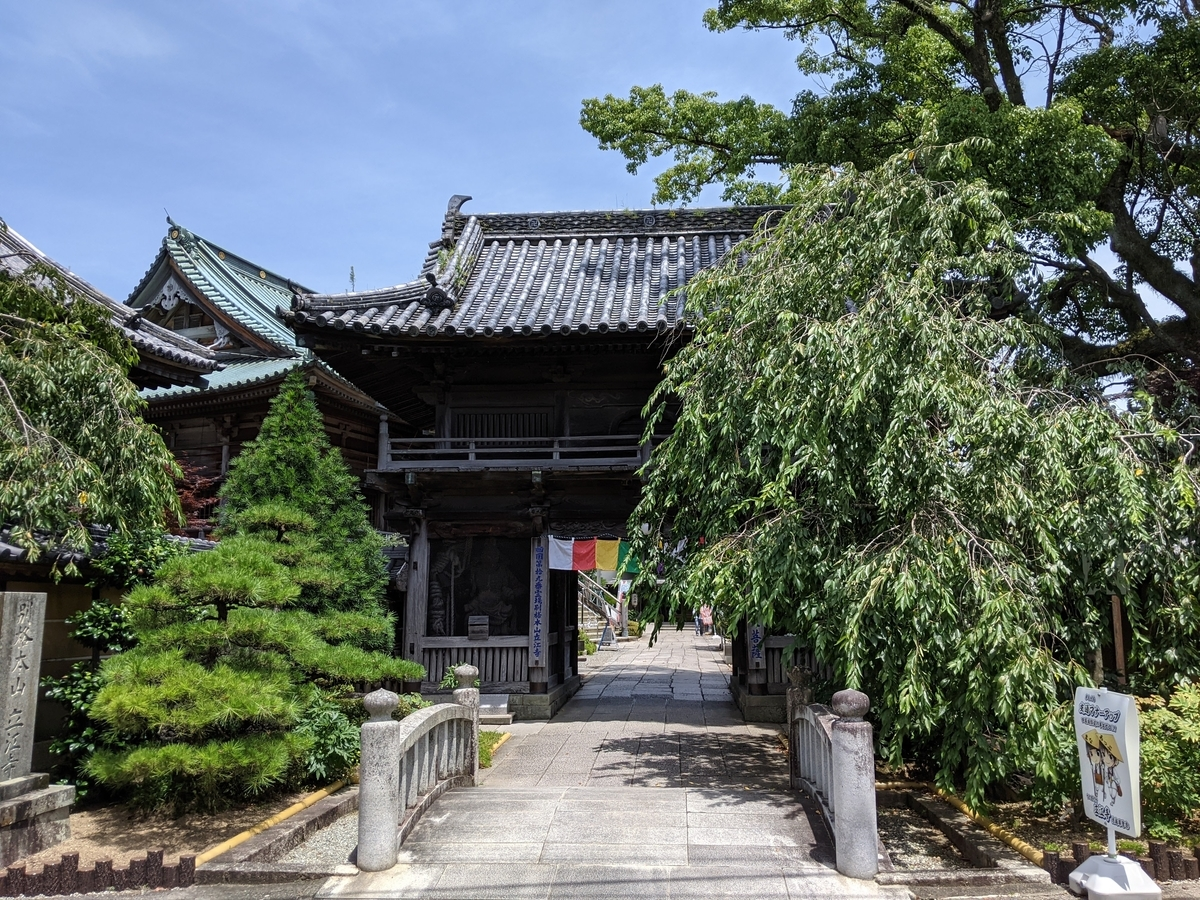 f:id:nanbo-takayama:20210929082915j:plain