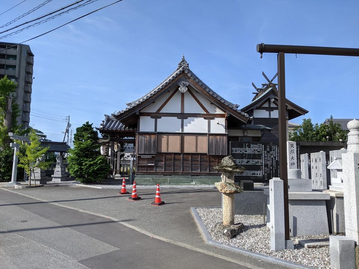 f:id:nanbo-takayama:20210929095500j:plain