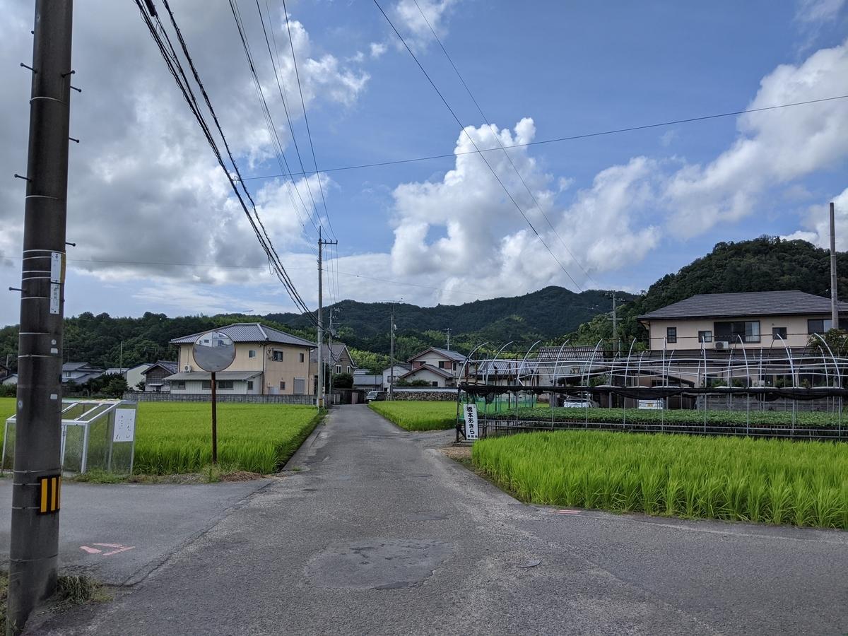 f:id:nanbo-takayama:20210929130255j:plain