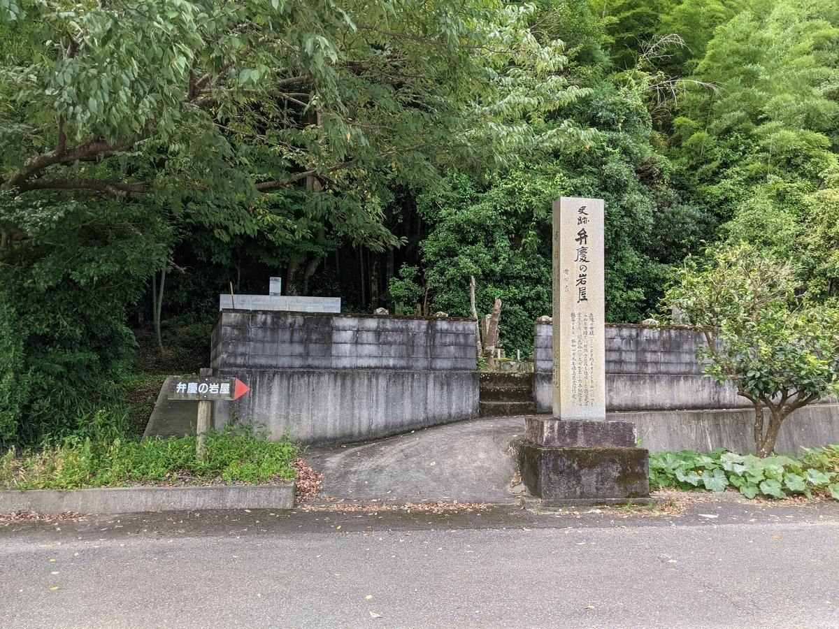 f:id:nanbo-takayama:20210929130515j:plain