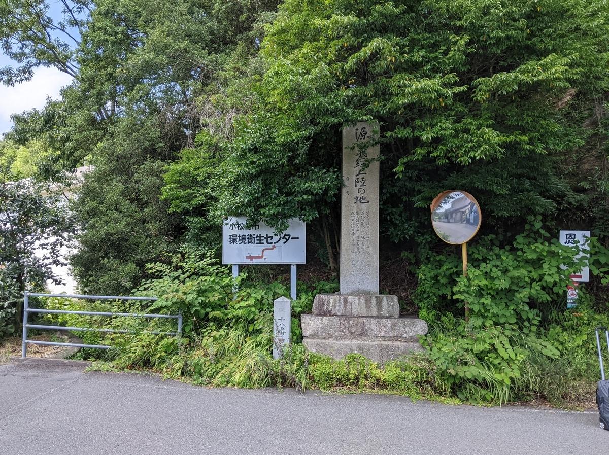 f:id:nanbo-takayama:20210929131509j:plain