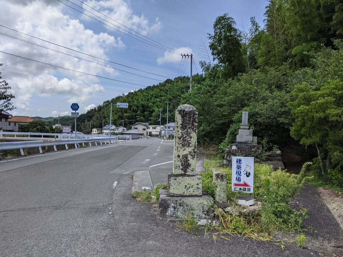 f:id:nanbo-takayama:20210929132902j:plain