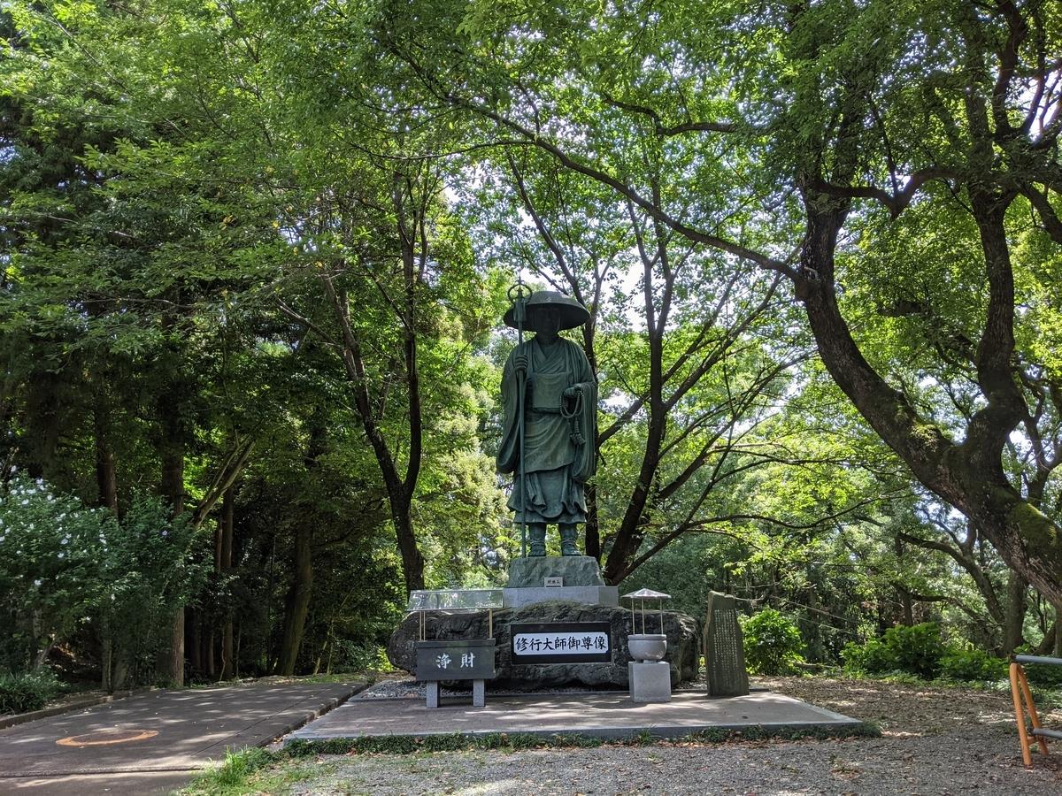 f:id:nanbo-takayama:20210929134231j:plain