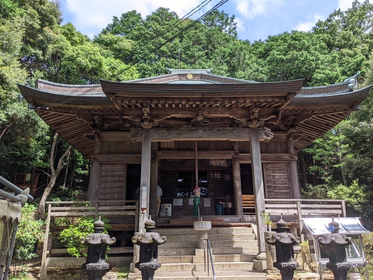 f:id:nanbo-takayama:20210929135433j:plain