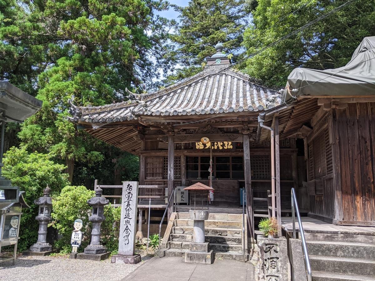 f:id:nanbo-takayama:20210929135617j:plain