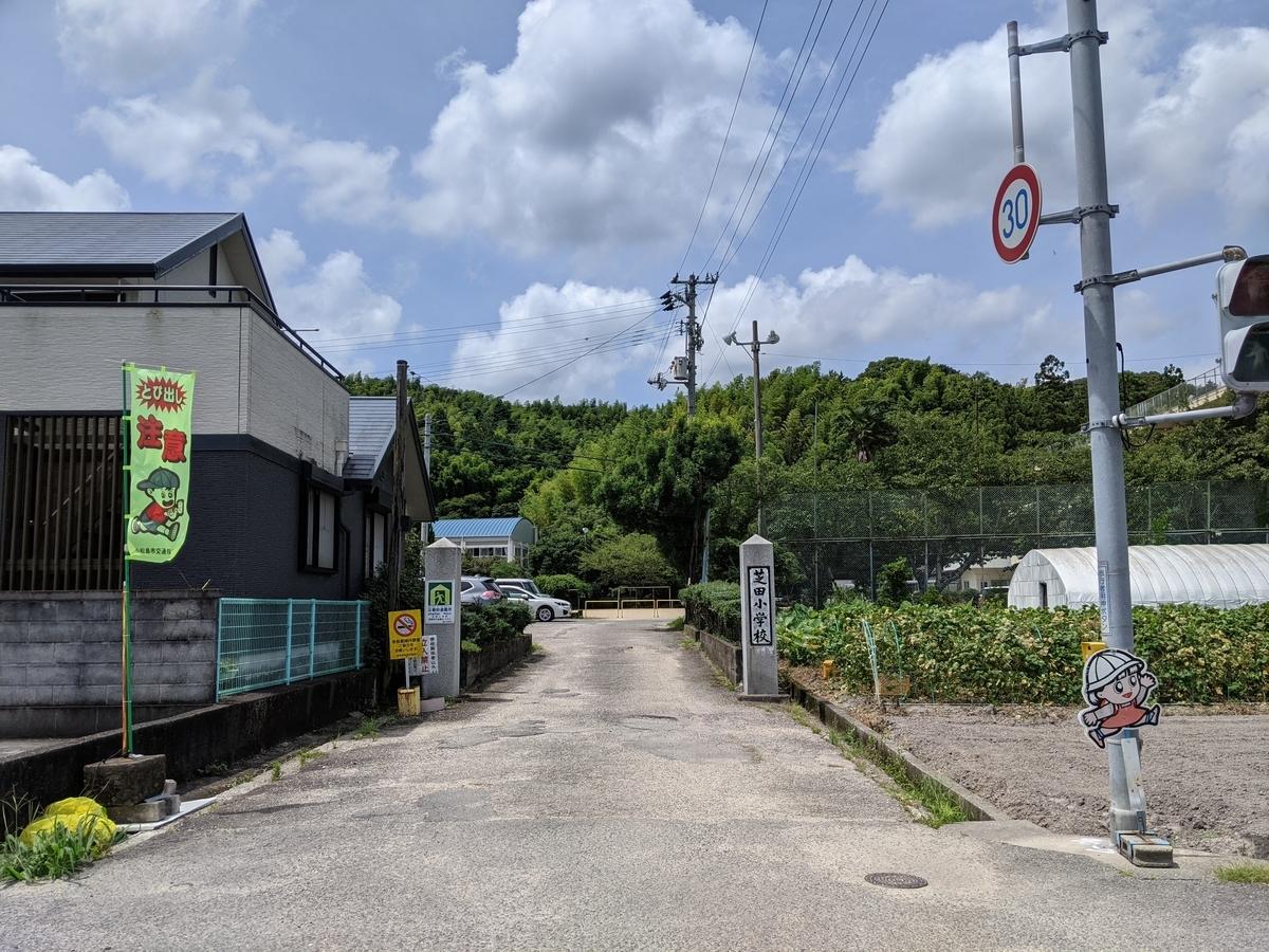 f:id:nanbo-takayama:20210929141838j:plain