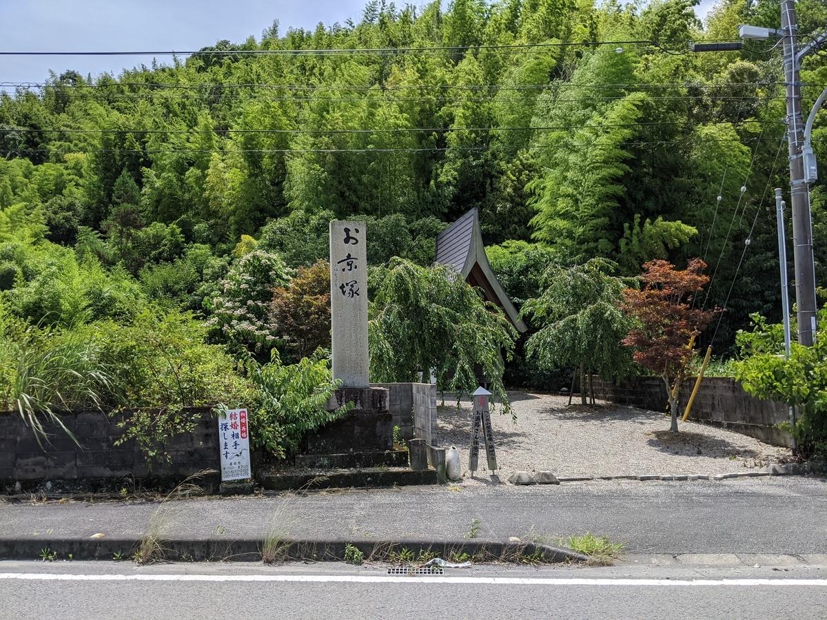 f:id:nanbo-takayama:20210929144832j:plain