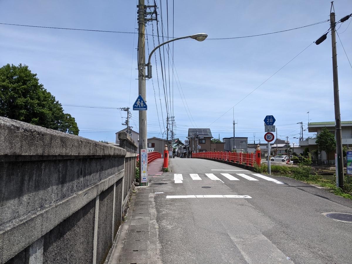 f:id:nanbo-takayama:20210929151022j:plain