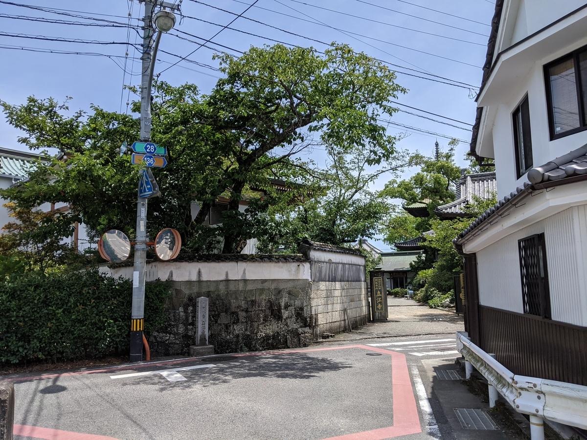 f:id:nanbo-takayama:20210929151507j:plain