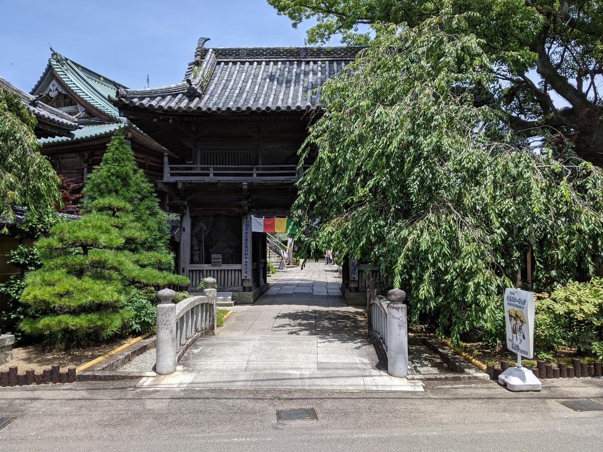 f:id:nanbo-takayama:20210929151636j:plain