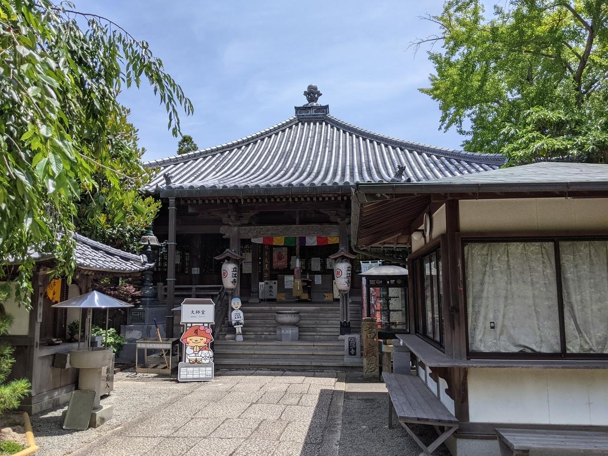 f:id:nanbo-takayama:20210929153146j:plain