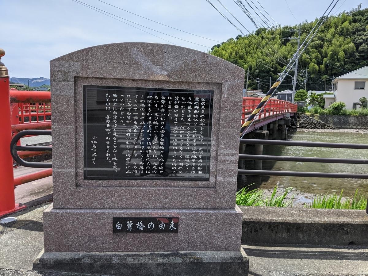 f:id:nanbo-takayama:20210929155925j:plain