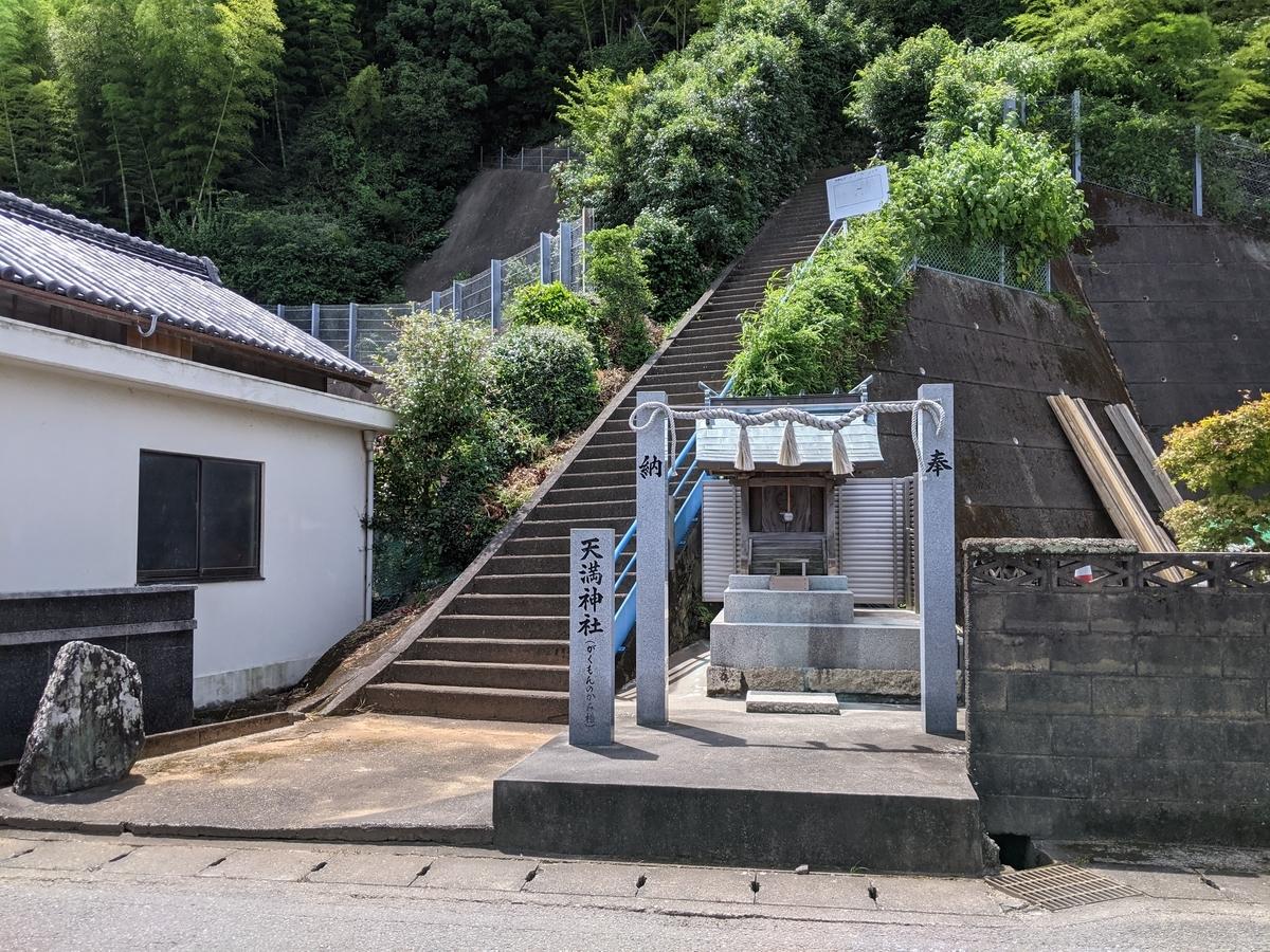 f:id:nanbo-takayama:20210929160241j:plain