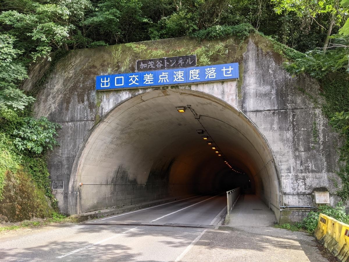 f:id:nanbo-takayama:20210929171654j:plain