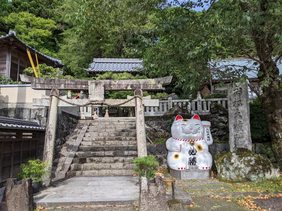 f:id:nanbo-takayama:20210929174029j:plain