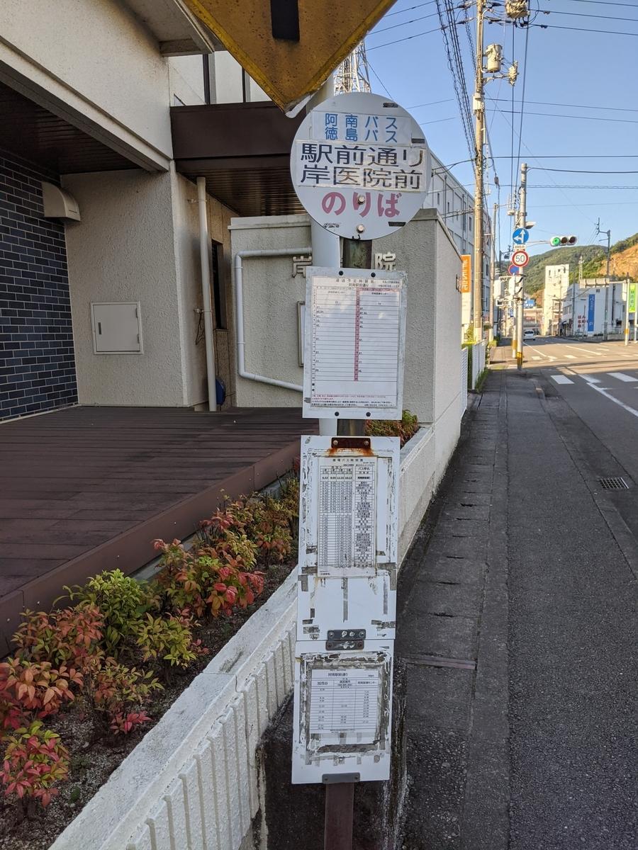 f:id:nanbo-takayama:20211002110721j:plain
