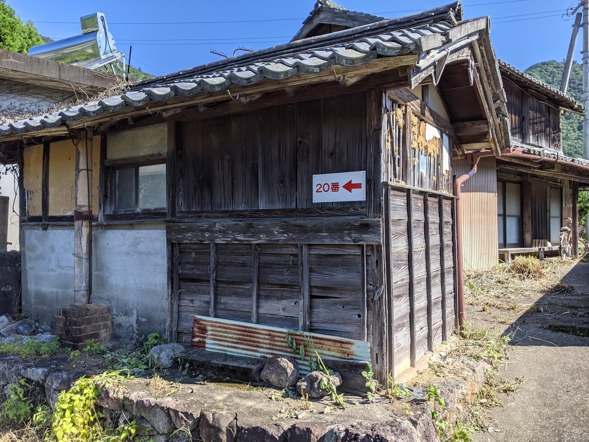 f:id:nanbo-takayama:20211002125841j:plain
