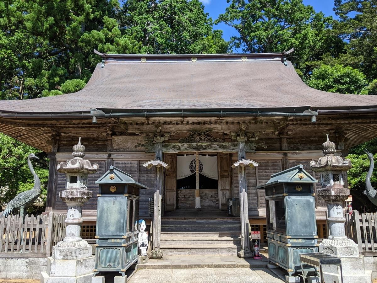 f:id:nanbo-takayama:20211002134838j:plain